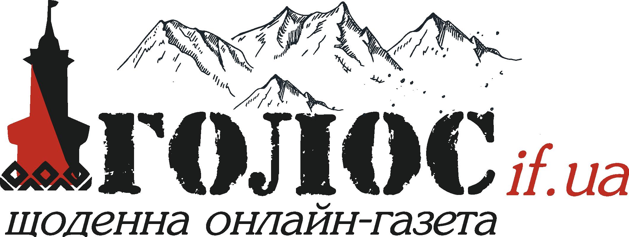 Новини Івано-Франківська